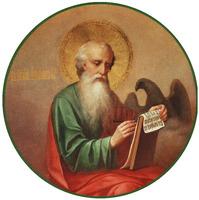Икона на холсте печатная Иоанн Богослов