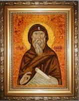 Паисий Великий