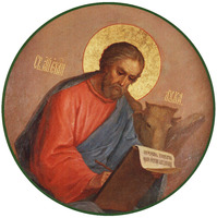 Икона на холсте печатная Лука
