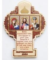 Благословение дома Крест БД-КС, на МДФ
