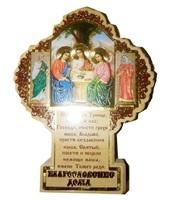 Благословение дома Святая Троица БД-СТ, на МДФ