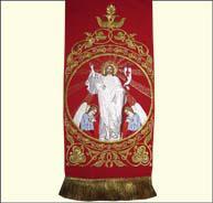 Закладка в Евангелие Спаситель красная