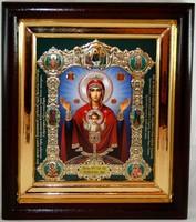 Икона Божья Матерь Неупиваемая чаша 24,5*21,5*4 см