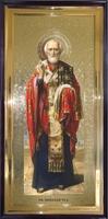 Икона Святой Николай Чудотворец ростовая большая