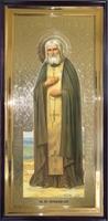 Икона Святой Преподобный Серафим Саратовский ростовая