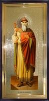 Святой Равноапостольный Владимир ростовая