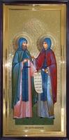 Святые Петр и Феврония ростовая