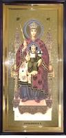 Икона Державная Пресвятой Богородицы Трон ростовая