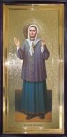 Икона Святая Блаженная Матрона большая ростовая