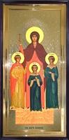 Икона Святая Мученица София и дети ростовая