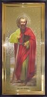 Икона Святой Апостол Павел ростовая