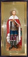 Святой Благодатный князь Александер Невский ростовая
