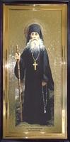 Святой Варсонохий Оптинский ростовая
