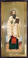 Икона Святой Василий Великий ростовая большая