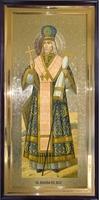 Святой Епископ Иоасив Белгородский ростовая