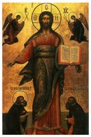 Широкоформатная печатная икона Спаситель Гергий Варламий