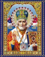 Широкоформатная печатная икона Николай Чудотворец в митре
