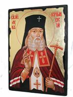 Икона Лука Крымский под старину