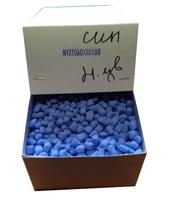 Ладан архиерейский Ночной чветок, синий ЛА-11, в упаковке 1 кг