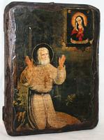 Икона под старину Серафим