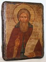 Икона под старину Сергий