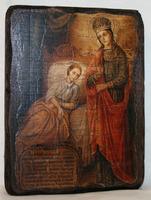 Икона под старину Целительница