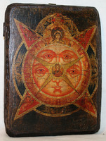 Икона под старину Всевидящее око