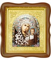 Икона Богородицы Казанской 17-ФС-188 26х29 см деревянный фигурный светлый киот, лик 15х18 эмаль №2, оклад (риза) золото
