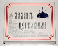Ладан Церковный Жимолость 1 кг