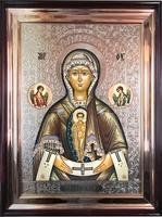 Абазианская Пресвятая Богородицы