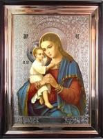 Взыскание Погибшых Пресвятая Богородица