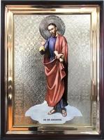 Святой Апостол Филиппъ