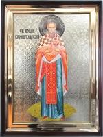 Святой Иоан Кроштадский
