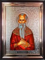Святой мученик Харлампий