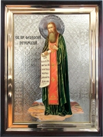 Святой Преподобный Феодосий Печерский