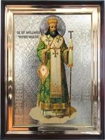Святой Преподобный Феодосий Черниговский