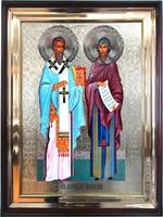 Святые Мифодий и Кирил
