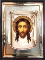 Икона храмовая Спас Нерукотворный