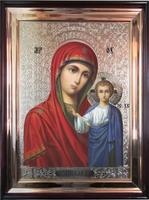 Икона храмовая Казанская Пресвятая Богородица