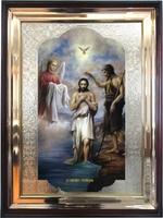 Икона храмовая Крещение Господнее
