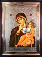 Отрада и Утишение Богородица