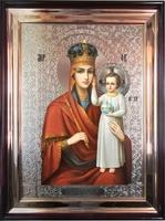 Призри на Смирение Богородица