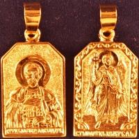 Нательная икона Александр позолота