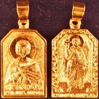 Нательная икона Анатолий позолота