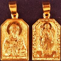 Нательная икона Антон позолота