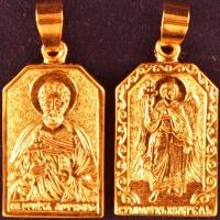 Нательная икона Артем позолота