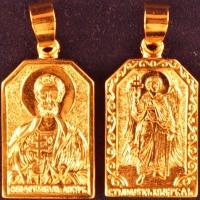 Нательная икона Богдан позолота