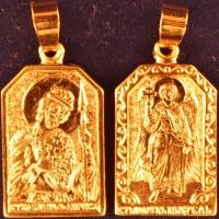 Нательная икона Борис позолота