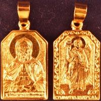 Нательная икона Даниил позолота