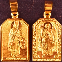 Нательная икона Давид позолота